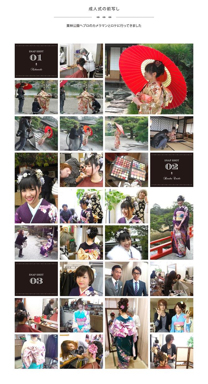 seijinshiki_2014.png