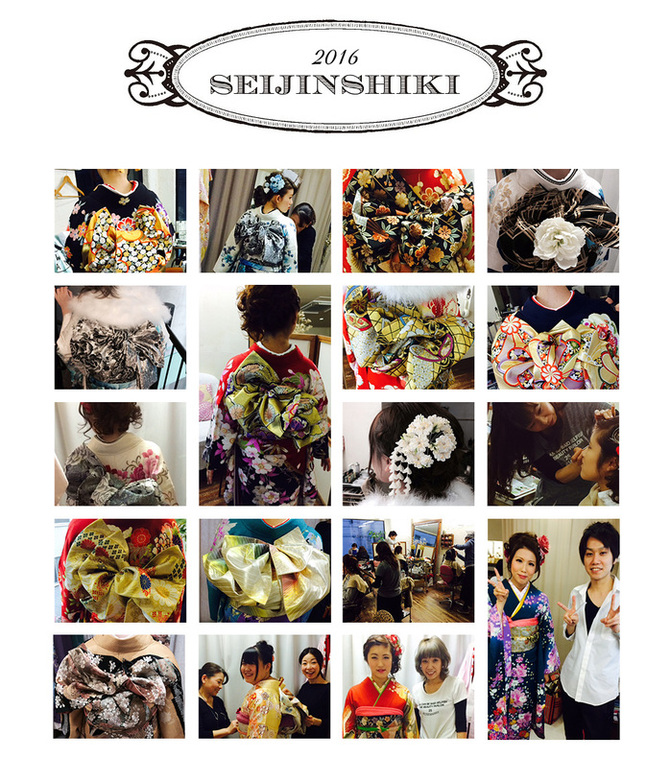 seijinshiki_2016_2.jpg